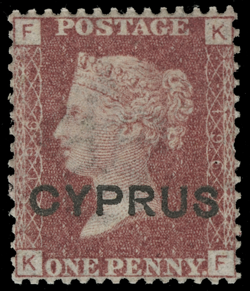 Lot 543 - dominica  -  COLONIAL STAMP CO. Auction #131 - Public Auction