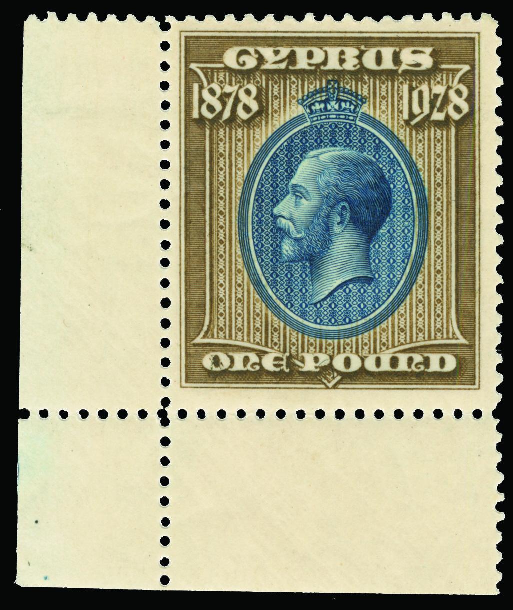 Lot 571 - Hong Kong  -  COLONIAL STAMP CO. Auction #135 - Public Auction