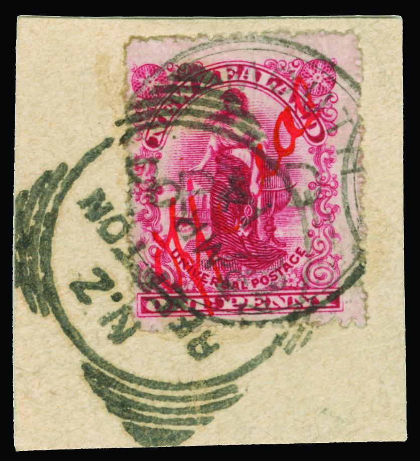 Lot 938 - Mauritius  -  COLONIAL STAMP CO. Auction #131 - Public Auction